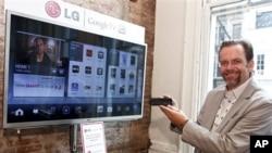 "Perusahaan LG Home Electronic, salah satu peserta ""Pekan Internet New York"" (foto: Dok.)."