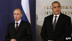 Владимир Путин и Бойко Борисов