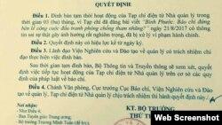 Quyết định phạt báo điện tử Nhà Quản lý của Bộ TT - TT, chụp từ trang Facebook của Lê Nguyễn Hương Trà.