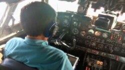В поисках пропавшего самолета