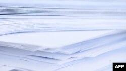 """Nacionalna arhiva se sprema da objavi takozvana """"Dokumenta iz Pentagona"""""""