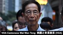 香港民主黨創黨主席與前立法會議員李柱銘 (攝影:美國之音湯惠芸)