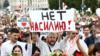 白俄罗斯抗议愈演愈烈 中国却与卢卡申科政权越走越近