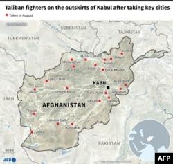 طالبان کے زیرِ قبضہ آنے والے افغان صوبائی دارالحکومت