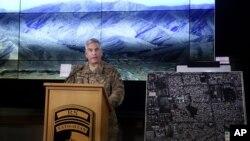 جنرال جان کمپبل نتایج تحقیقات را در مقر مأموریت قاطع در کابل اعلام کرد