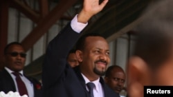Le Premier ministre éthiopien Abiy Ahmed lors de sa visite à Ambo dans la région d'Oromiya, en Éthiopie, le 11 avril 2018.