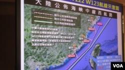 中国启用的M503等航线距离台北飞航情报区很近 (美国之音张永泰拍摄)
