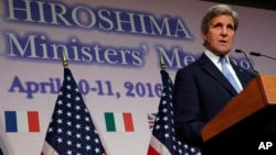 日本廣島聚會的西方工業化國家7國集團會議4月11日美國務卿克里記招上講話。