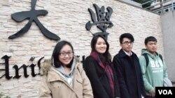 4位台灣總統、立委選舉首投族(左起)施同學、高同學、曾同學、李同學。(美國之音湯惠芸)