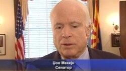 Мекејн: Ќе продолжам да ја поддржувам Македонија