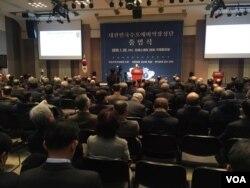 30일 서울 중구 프레스센터에서 '대한민국 수호 예비역장성단' 출범식이 열렸다.