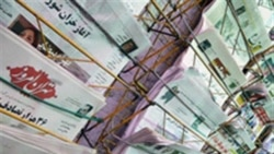 نگاهی به اخبار روزنامه های ایران