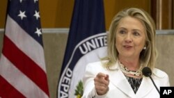 Secretary of State Hillary Rodham Clinton speaks at the Second Annual Global Diaspora Forum at the State Department in Washington, July 25, 2012.