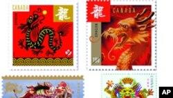 加拿大(上)、美国(左下)和中国(右下)2012年龙年生肖邮票