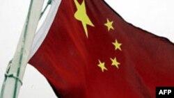 Çin'deki Yabancı Şirketler Ayrımcılığa Maruz Kaldıklarını Savunuyor