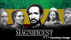 The Magnificent Five - Ethio-Americans 26th Anniversary Awards May 2018