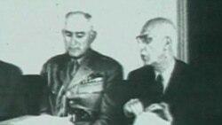 بزرگداشت نصرالله انتظام، رجل برجسته ايرانی