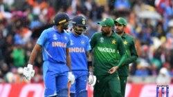 টি-টুয়েন্টি ক্রিকেট : ভারত ও পাকিস্তান