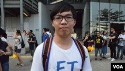 參與雨傘運動一周年活動的中學六年級學生產Vincent (美國之音特約記者湯惠芸照)
