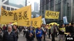 2015年2月1日,数万港人参与民阵争取真普选大游行(美国之音海彦拍摄)