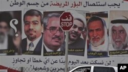 A car passes a pro-government billboard in Muharraq, Bahrain, with pictures of jailed Bahraini Shiite and Sunni opposition leaders, May 8, 2011