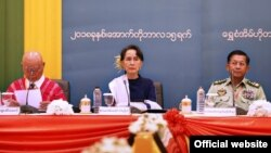 Myanmar peace summit