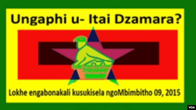Umanyano weEuropean Union (EU) uthi ubudlelwano bawo leZimbabwe bulakho ukuphazamiseka nxa uhulumende engehluleka ukuveza iqiniso ekuthini uMnu Itai Dzamara - yena othunjwe kunyanga ezimbili ezedluleyo - ungaphi.