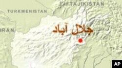 جلال اباد: عملياتو کې دافغان وگړي دوژل کيدو پر ضد احتجاج شوى دى