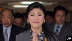 تھائی وزیراعظم ینگ لک شیناوترا