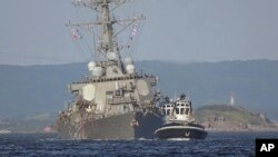 VOA Asia - The latest on the USS Fitzgerald collision