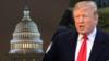 روند 'محاکمه' ترمپ در مجلس سنای امریکا آغاز شد