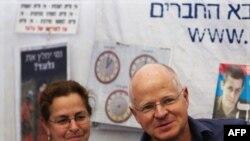 Батьки полоненого ізраїльського солдата Ґілада Шаліта.