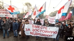 Russian medical personnel and patients march in Moscow to protest against health care system reforms, Nov. 30, 2014.