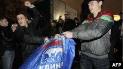 День Гнева: российская оппозиция в поисках «генеральной линии»