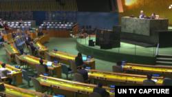 Unga United Nations