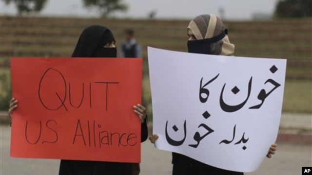 Women protest NATO helicopter attacks on Pakistani troops, Islamabad, Dec. 1, 2011.