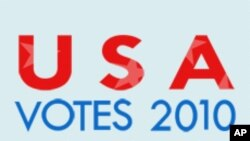 Η Αμερική ψηφίζει