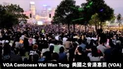 香港民陣9月28日在添馬公園舉辦的雨傘運動5周年集會,應警方要求提前在晚上8:30分結束