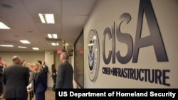 미 국토안보부 산하 사이버안보·기반시설안보국(CISA).