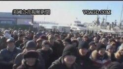 2011-12-10 美國之音視頻新聞: 俄羅斯人抗議指責國會選舉作弊