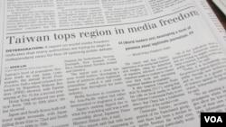 台灣媒體報道新聞自由排名(翻拍英文台北時報)