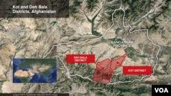 ننگر ہار کا ضلع دیہہ بالا جہاں سے ایرانی وزیرِ خارجہ کے بقول امریکی ہیلی کاپٹروں کے ذریعے داعش کے جنگجووں کو منتقل کیا گیا۔