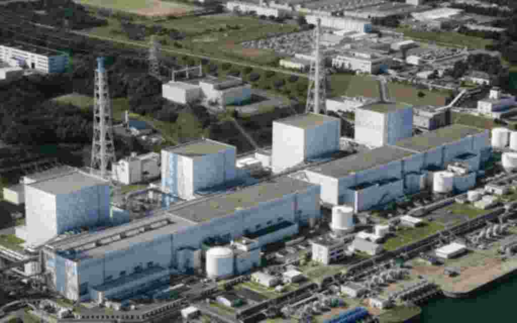 The Fukushima nuclear plant in Fukushima prefecture in northeastern Japan is pictured in a 2008 file photo. Japan has told the U.N. nuclear wathchdog that a heightened state of alert has been declared at the Fukushima Daiichi nuclear power plant after Fri