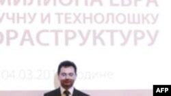 200 miliona evra za razvoj nauke u Srbiji