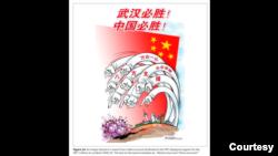 《讲中国的故事:中共塑造全球叙事的运动》白皮书摘下的这幅图片,来自一个赞扬中共抗疫行动的推特僵尸账户。
