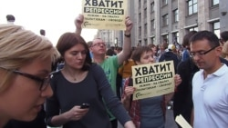 紧急人权大会:俄政治迫害气氛已接近苏联