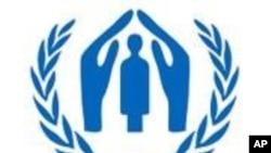 UNHCR oo ka hadashay qaxootiga caalamka