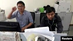 Hai nhà báo Wa Lone và Kyaw Soe Oo của Reuters bị tuyên án bảy năm tù giam hồi đầu tuần này sau khi bị kết tội sở hữu trái phép văn kiện của nhà nước.