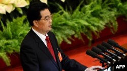 Presiden Hu Jintao berpidato pada sidang pembukaan Kongres Partai Komunis Tiongkok ke-18 di Balai Agung Rakyat, Beijing hari Kamis (8/11).