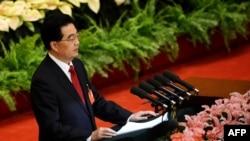 胡錦濤在十八大開幕式上發表講話